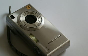DMC-FX1.JPG