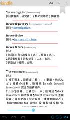 Screenshot_2012-04-16-00-56-27.png