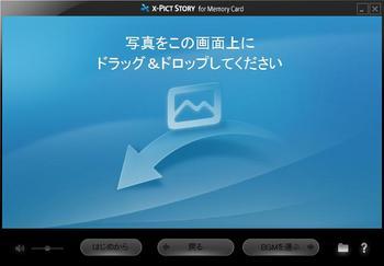 x-pictStory#01.JPG