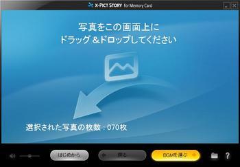 x-pictStory#02.JPG