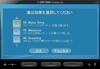 x-pictStory#05.JPG