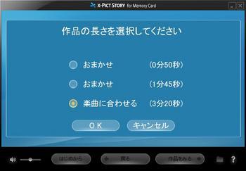 x-pictStory#06.JPG