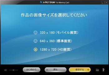 x-pictStory#09.JPG