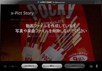 x-pictStory#0A.JPG