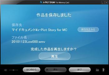 x-pictStory#0B.JPG